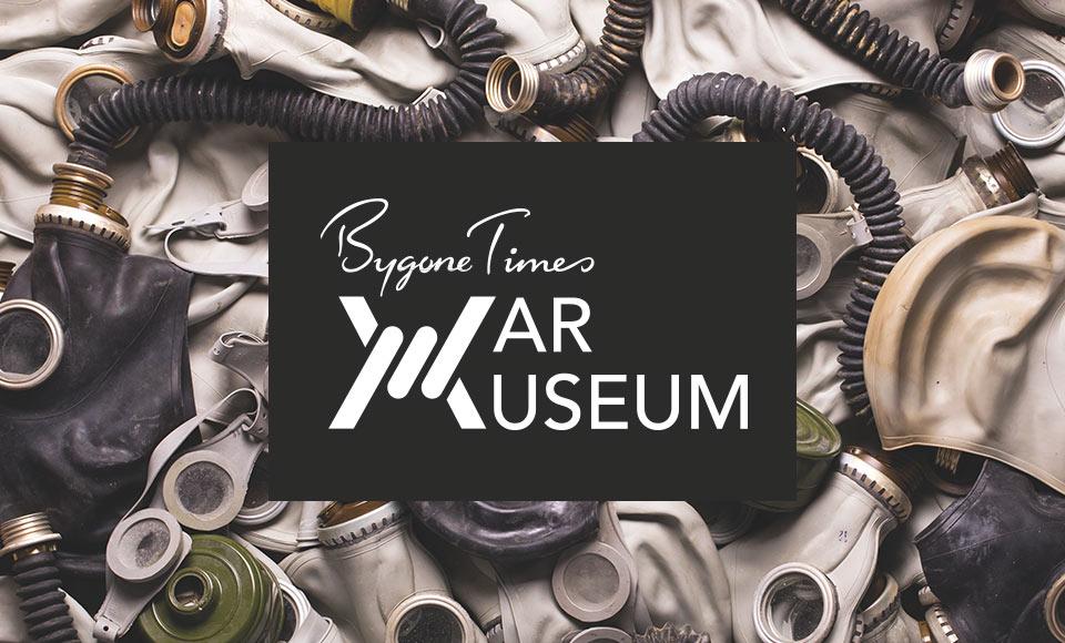 war museum image